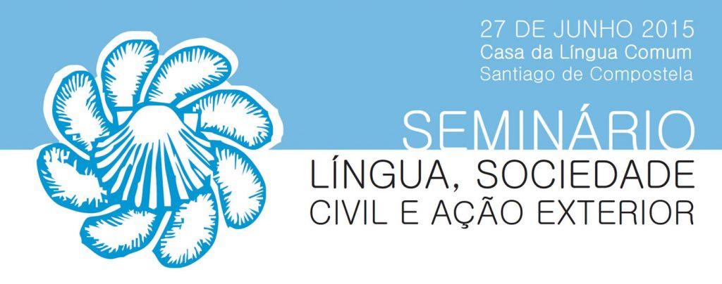 Seminário AGLP 2015 (ban)