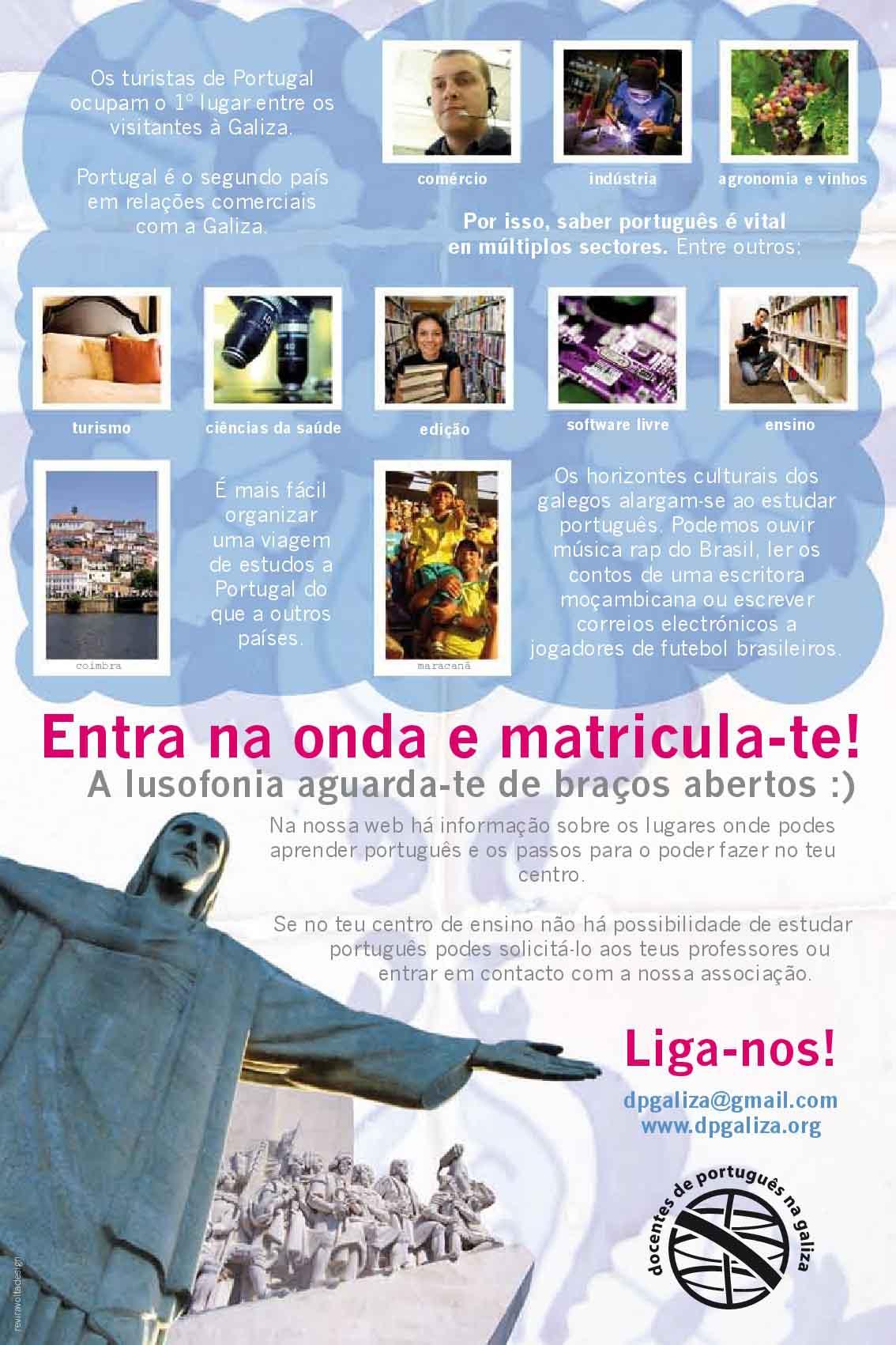 Estuda-portugues-002