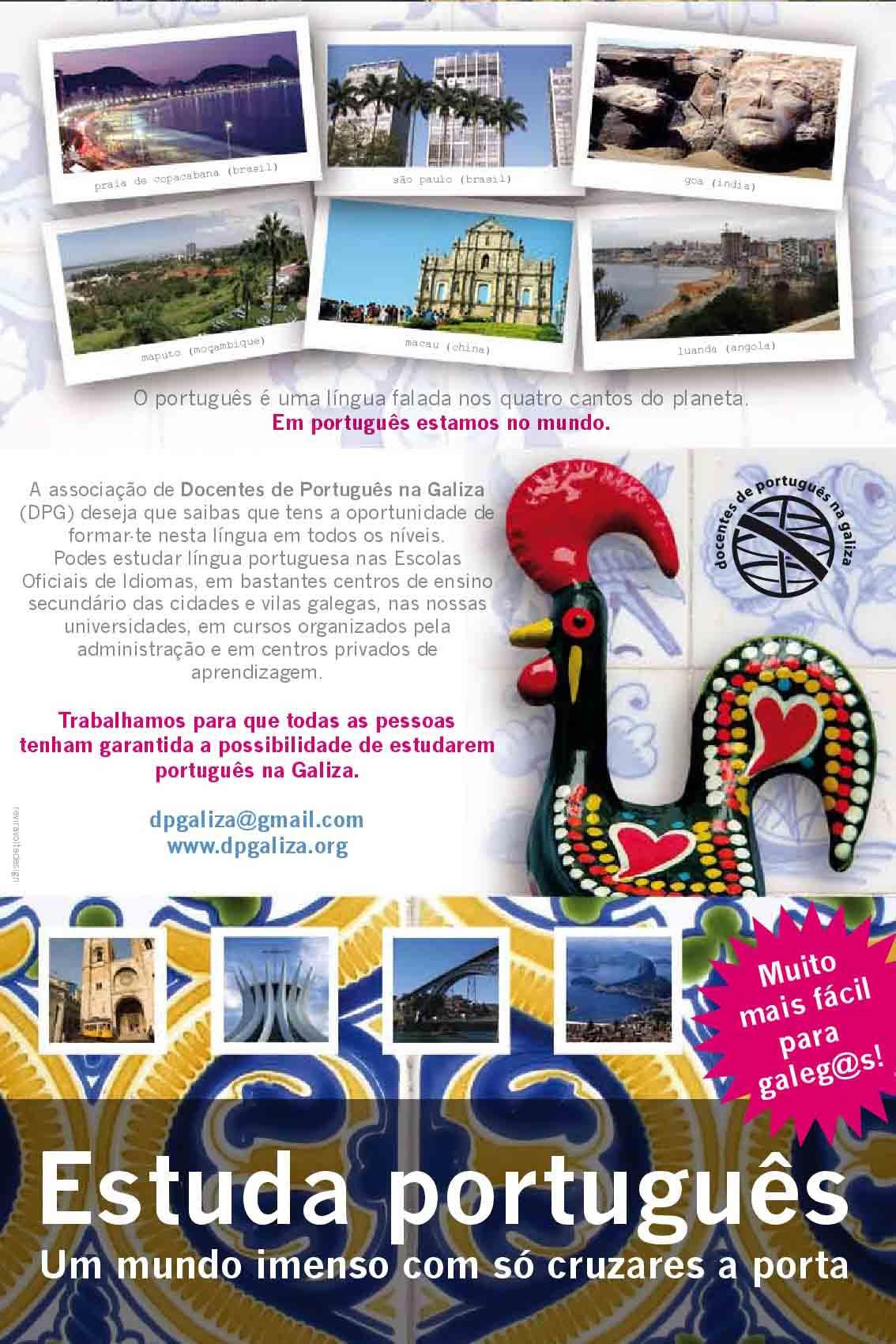 Estuda-portugues-004