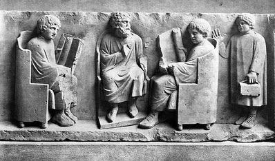 quintiliano-estela-de-uma-escola-romana