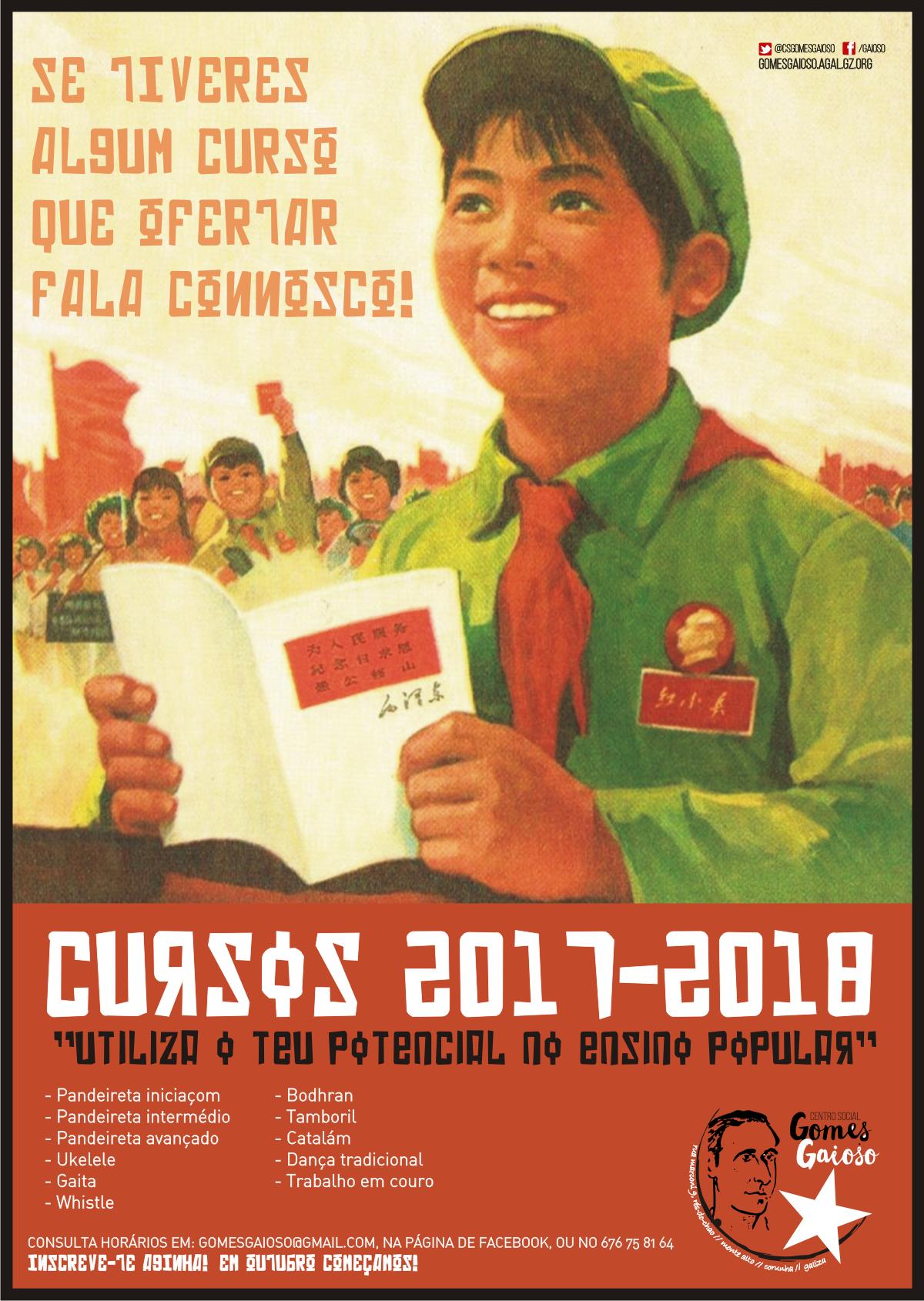 cursos2018