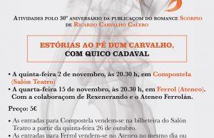 Estórias ao pé dum carvalho, com Quico Cadaval @ Salón Teatro (Rua Nova, 34 - Compostela) | Santiago de Compostela | Galicia | Espanha
