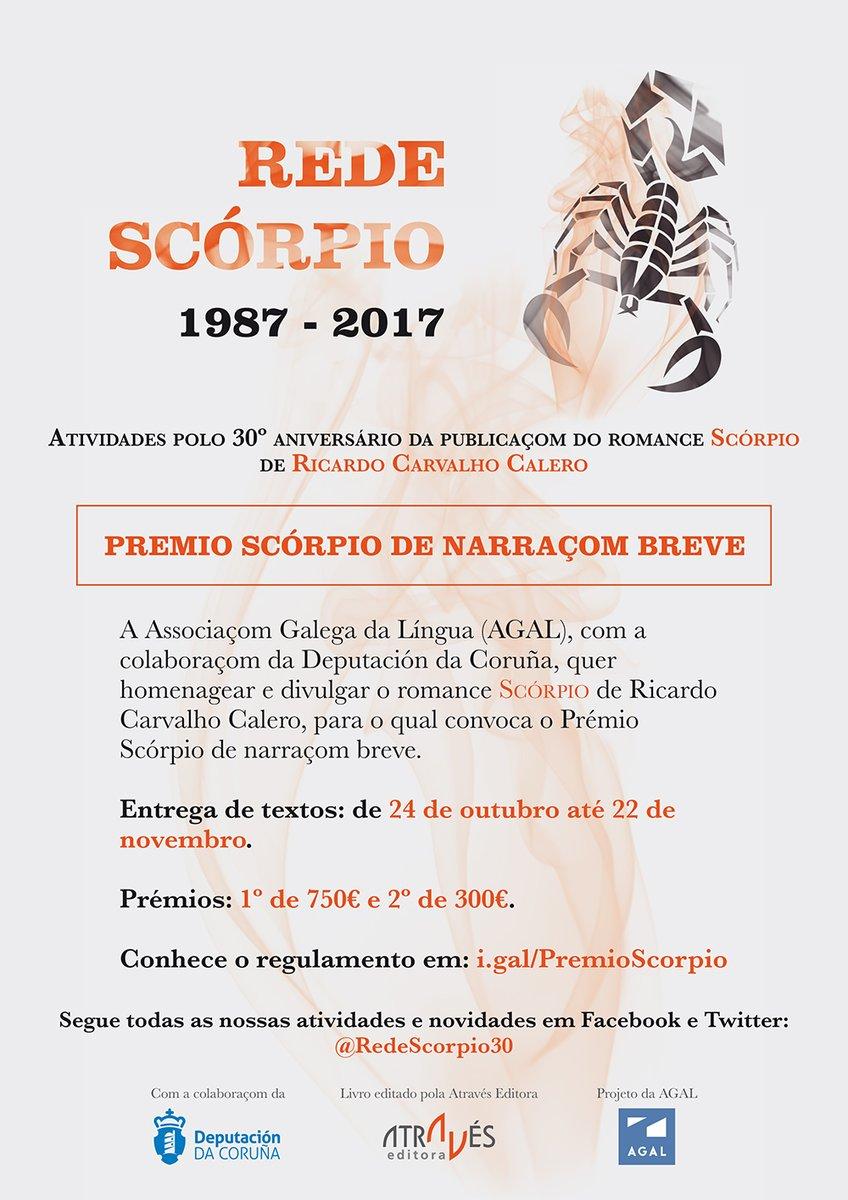 scorpio_premio