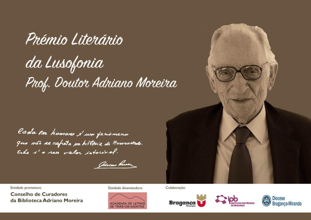 cartaz-premio-literarioamoreira
