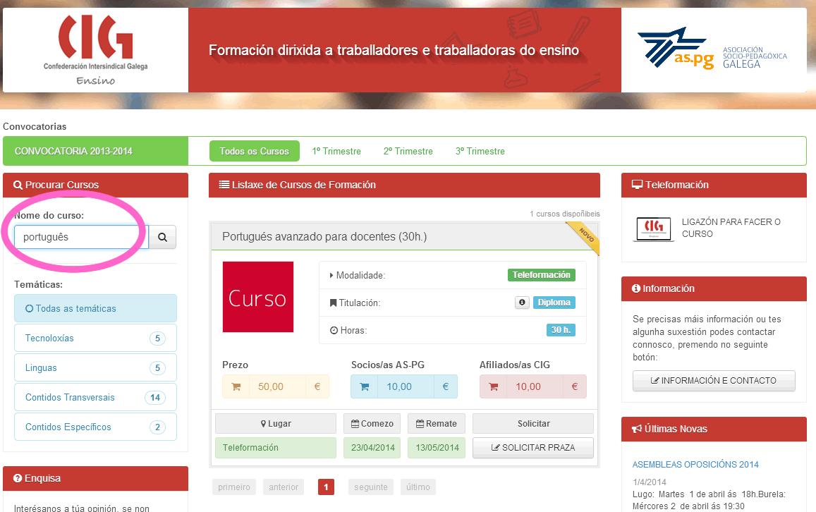 Captura de ecrã do curso on-line de português avançado para docentes