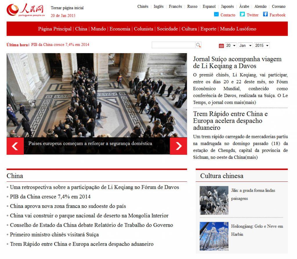 Captura de ecrã da capa do 'Diário do Povo'