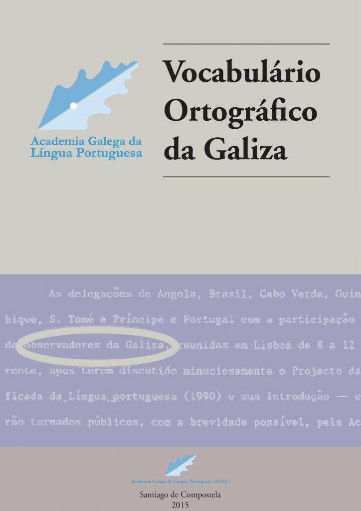 Vocabulário Ortográfico da Galiza