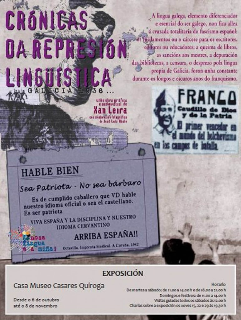 Crônicas da repressão linguística Cartaz2
