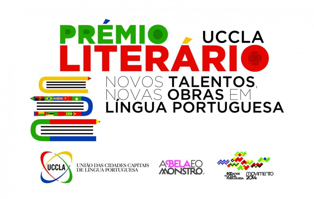 imagem_conjunto_premio_literario_uccla_v_cor_0