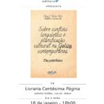 cartazconflito_braga